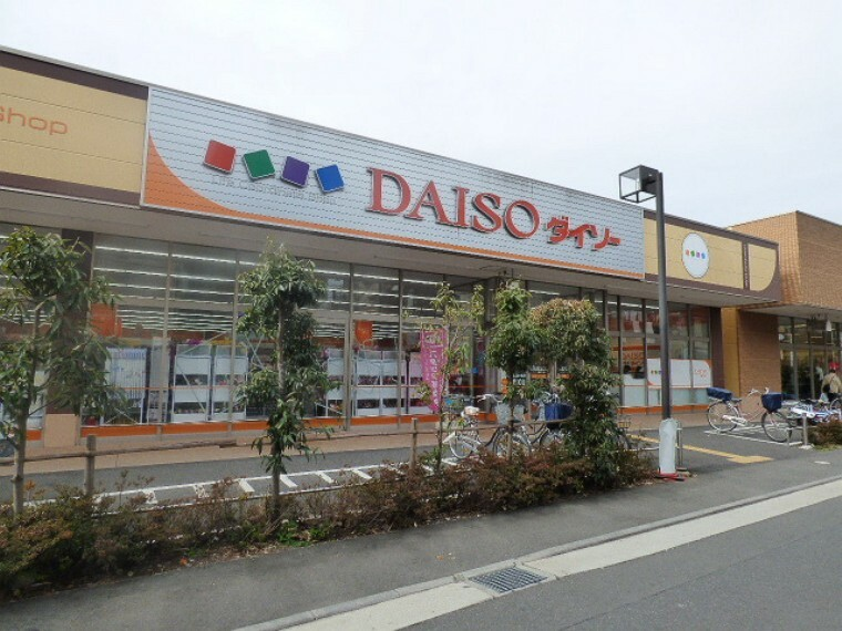 ザ・ダイソー墨田店