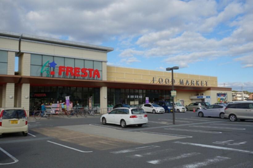 スーパー FRESTA(フレスタ) 海老園店