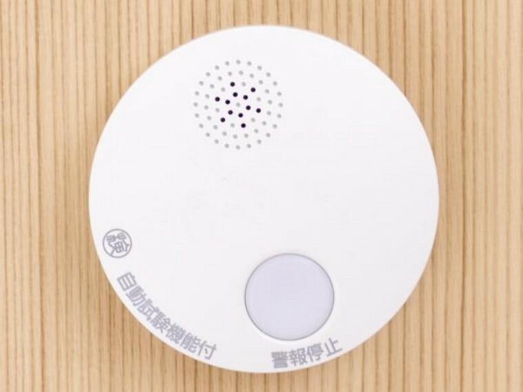 【同仕様写真】すべてのお部屋に火災報知機を設置。キッチンには熱式、その他のお部屋には煙式を設置しています。この報知器は火災や機器の異常をわかりやすい音で知らせるので、もしもの火災から家族を守ります。