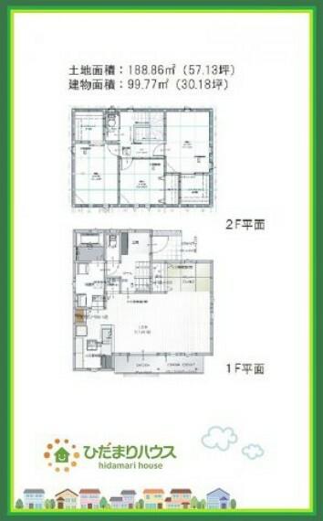 間取り図 17.95帖の広々LDK!(^^)!