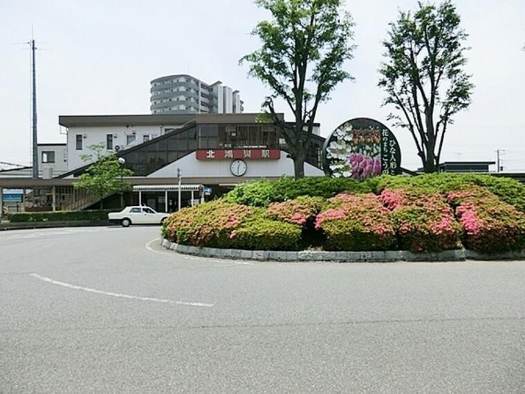 JR 北鴻巣駅