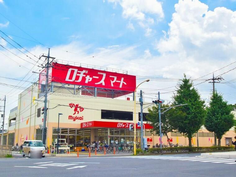 スーパー ロジャースマート大和田店