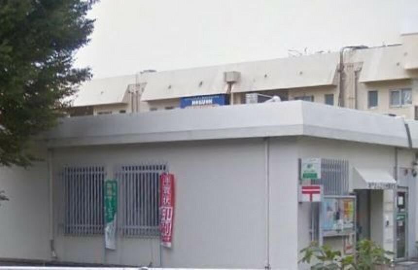 郵便局 神戸ひよどり台郵便局