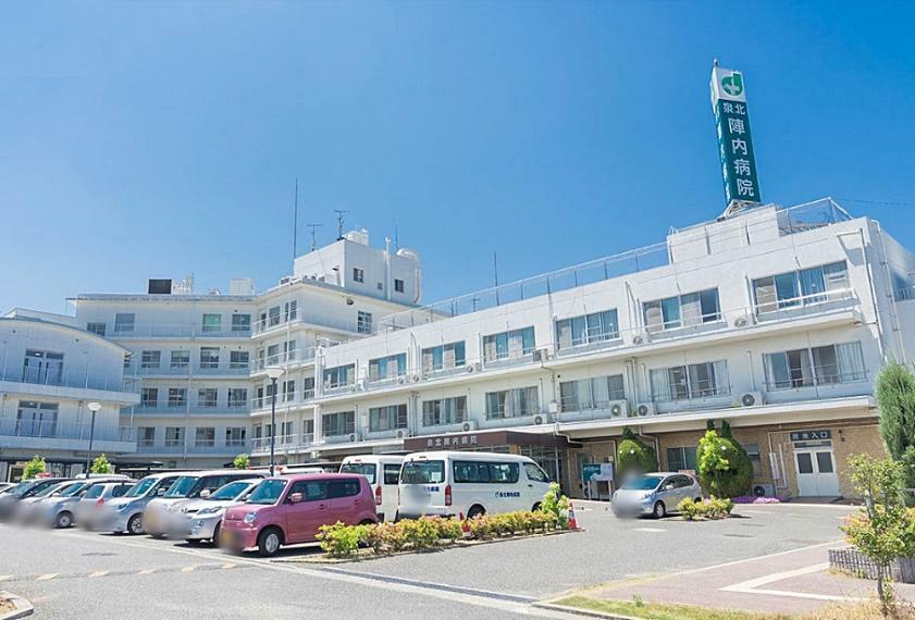 病院 泉北 陣内病院 大阪府堺市南区豊田40