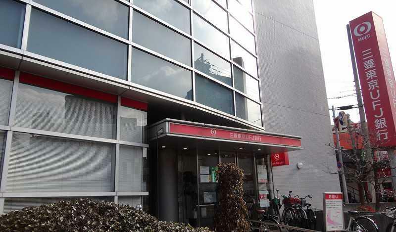 銀行 株式会社三菱UFJ銀行 今里支店 大阪府大阪市東成区大今里3丁目15-18