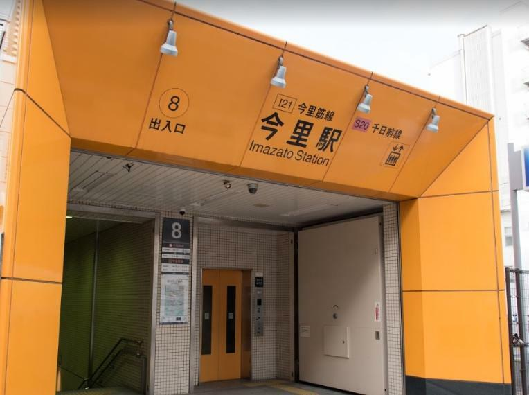 周辺の街並み 大阪メトロ今里筋線今里駅
