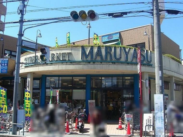 スーパー マルヤス JR千里丘店
