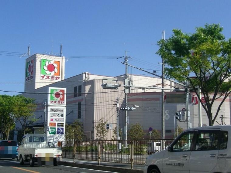 スーパー イズミヤ 千里丘店