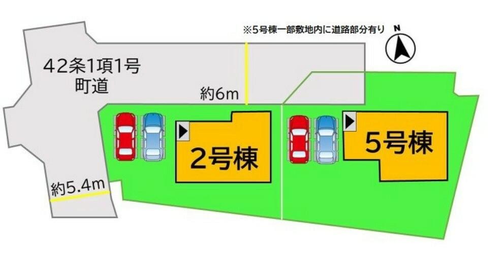 区画図 2台駐車可、5号棟です