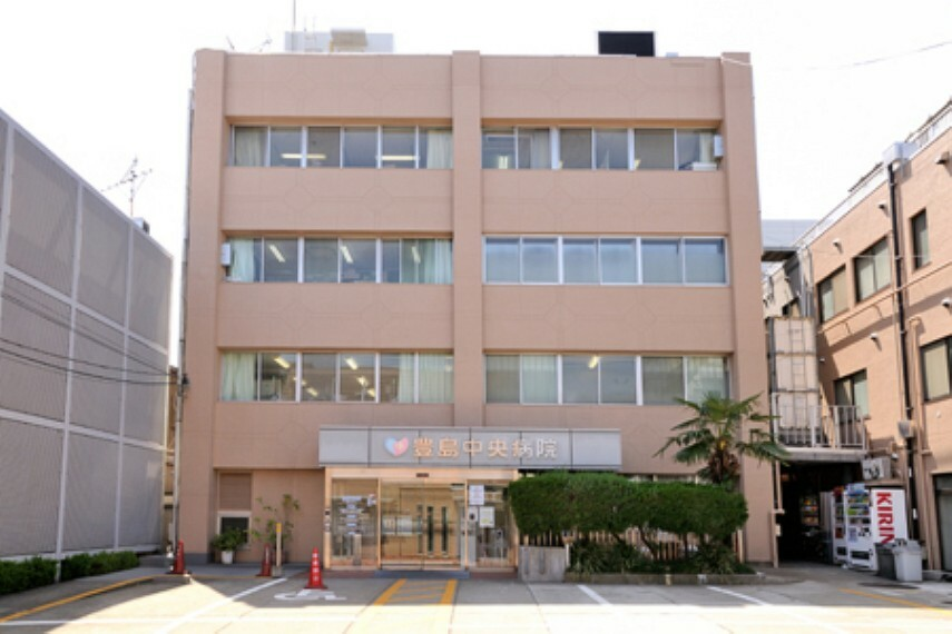 病院 【総合病院】豊島中央病院まで1478m