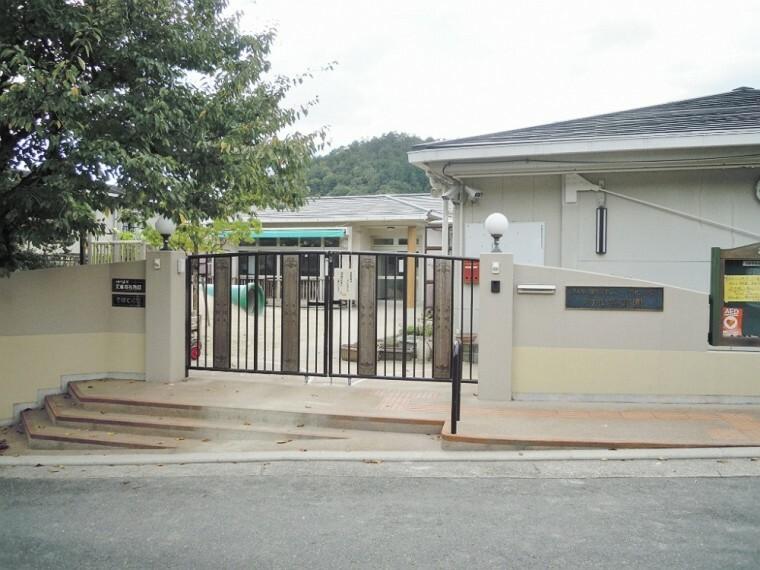 幼稚園・保育園 【保育園】村松保育園まで850m