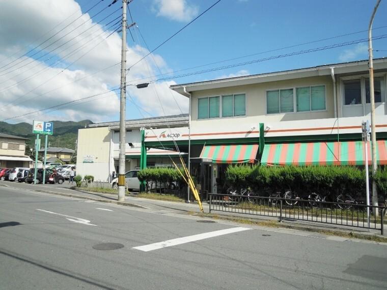 スーパー 【スーパー】Aコープ・岩倉店まで650m