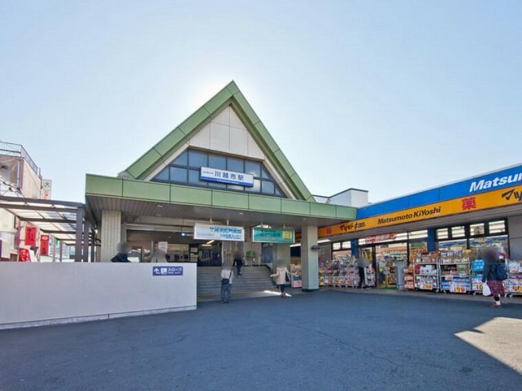 東武東上線「川越市」駅