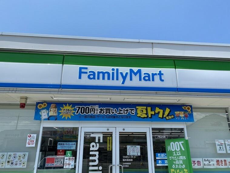 コンビニ ファミリーマート 福井高柳店