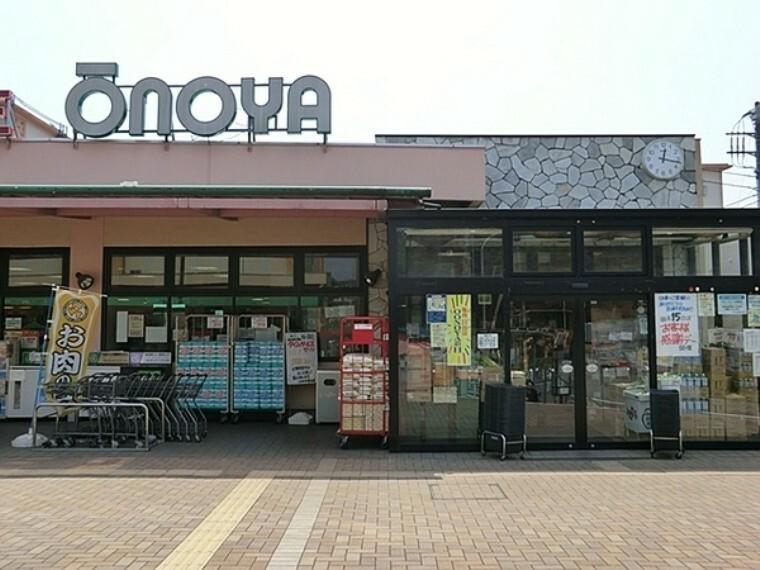 スーパー フードハウス大野屋菅田店 営業時間 10:00から20:00 月に1回 コストコフェアをやっています。ティラミスやマフィンなど会員で無くても購入可