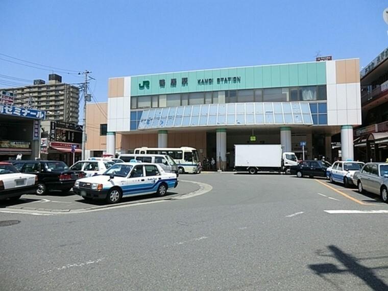 鴨居駅(JR横浜線)