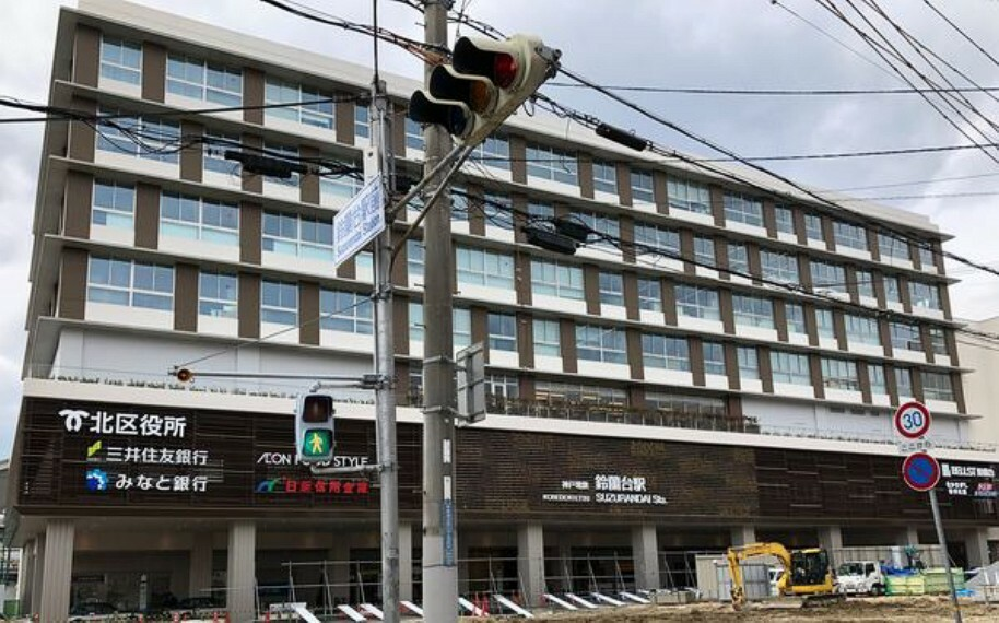 鈴蘭台駅(神鉄 有馬線) 神戸電鉄 鈴蘭台駅