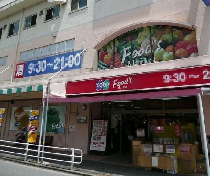 スーパー コープ鈴蘭台東