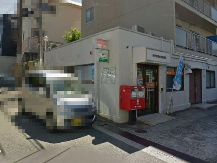 郵便局 神戸鈴蘭台西郵便局 神戸鈴蘭台西郵便局