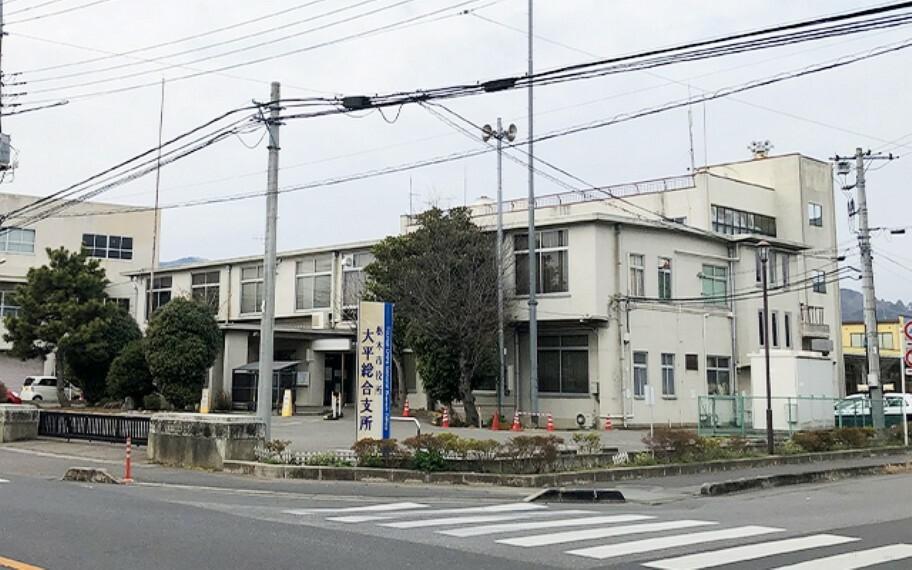 栃木市役所支所