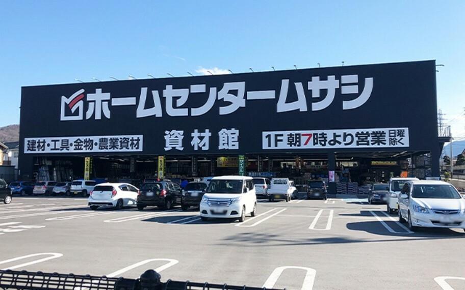 ホームセンタームサシ上田店