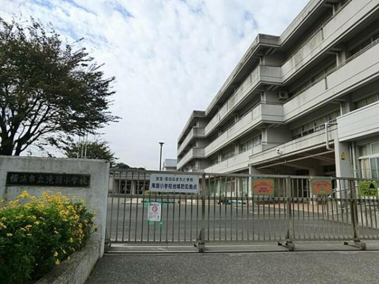 小学校 横浜市立滝頭小学校まで約180m