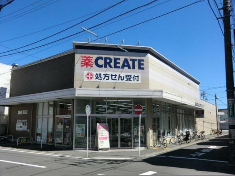 ドラッグストア クリエイトS・D磯子丸山店まで約210m