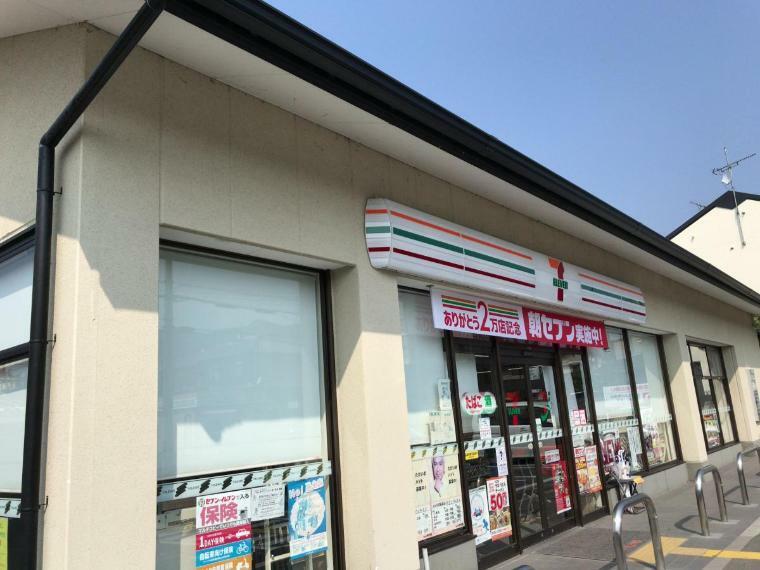 コンビニ セブンイレブン京都岩倉幡枝店