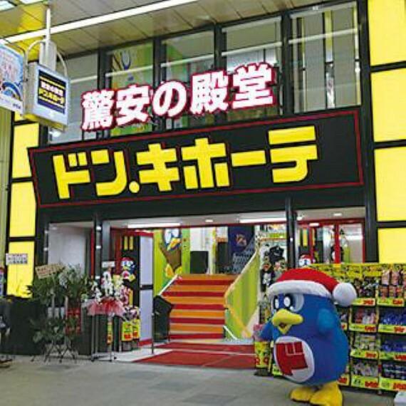 ショッピングセンター ドンキホーテ
