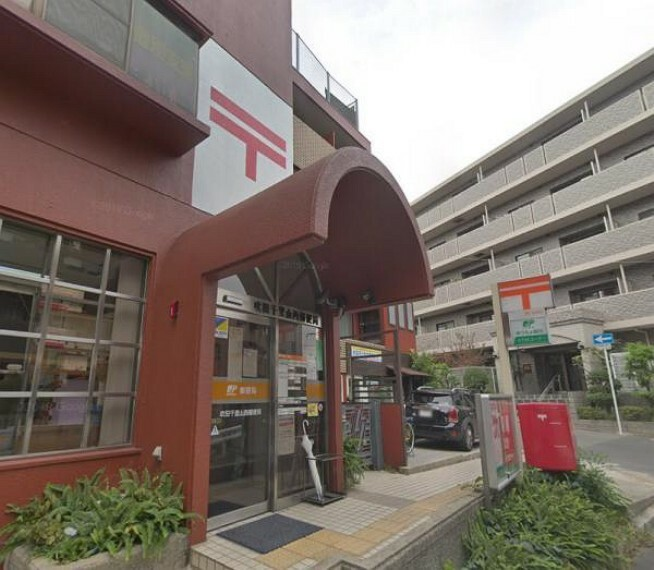 郵便局 吹田千里山西郵便局