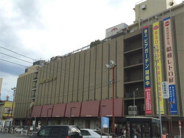 ショッピングセンター 丸広百貨店 川越店