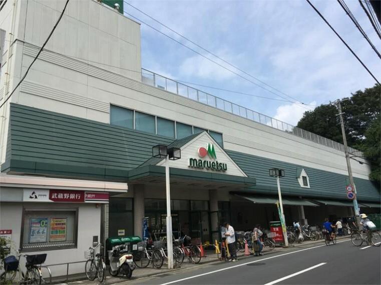 スーパー マルエツ 東門前店