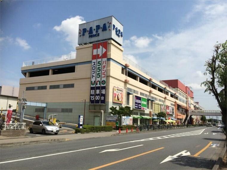ショッピングセンター PAPA上尾ショッピングアヴェニュー