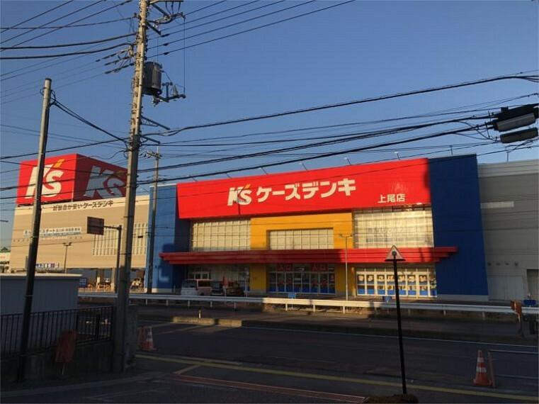 ホームセンター ケーズデンキ 上尾店