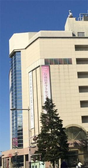 ショッピングセンター 八木橋百貨店