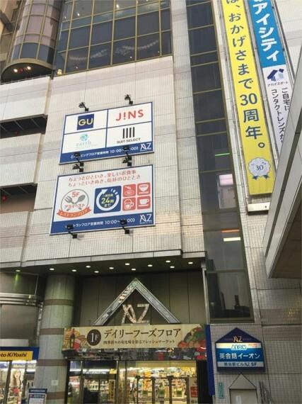ショッピングセンター アズ熊谷