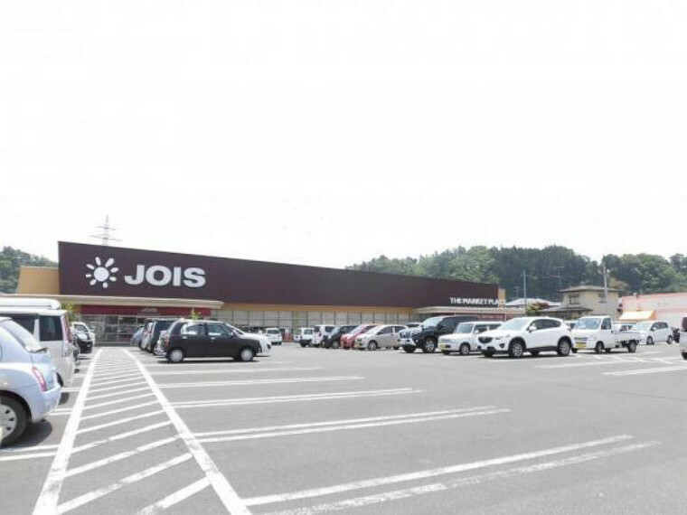 スーパー 【スーパー】ジョイス三関支店まで約2.8kmです。