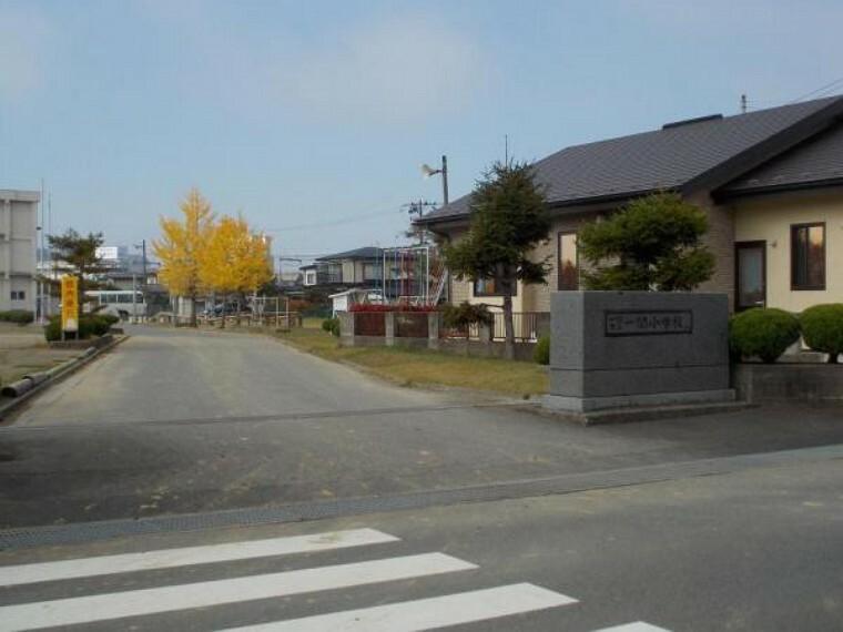 小学校 【小学校】一関市立一関小学校まで0.9kmです。