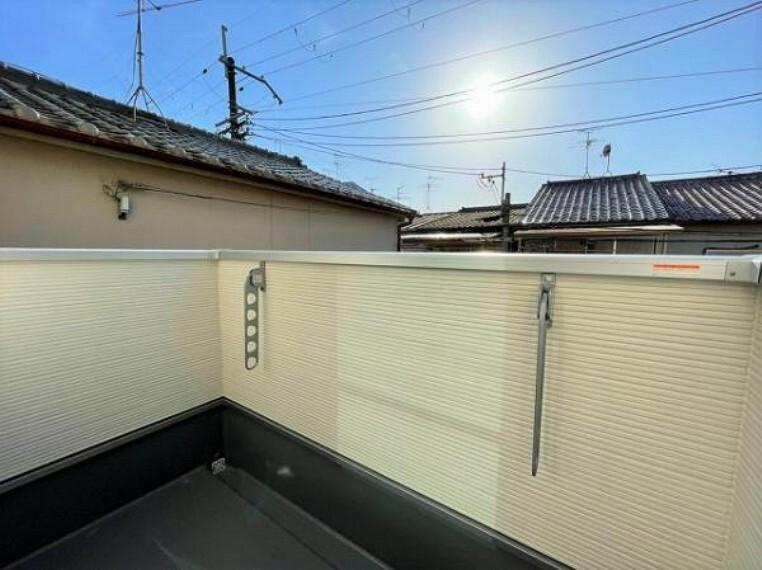 バルコニー バルコニーは日当たり良好なので洗濯物が良く乾きます