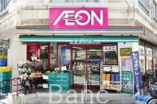 スーパー まいばすけっと大塚駅北口店 徒歩3分。