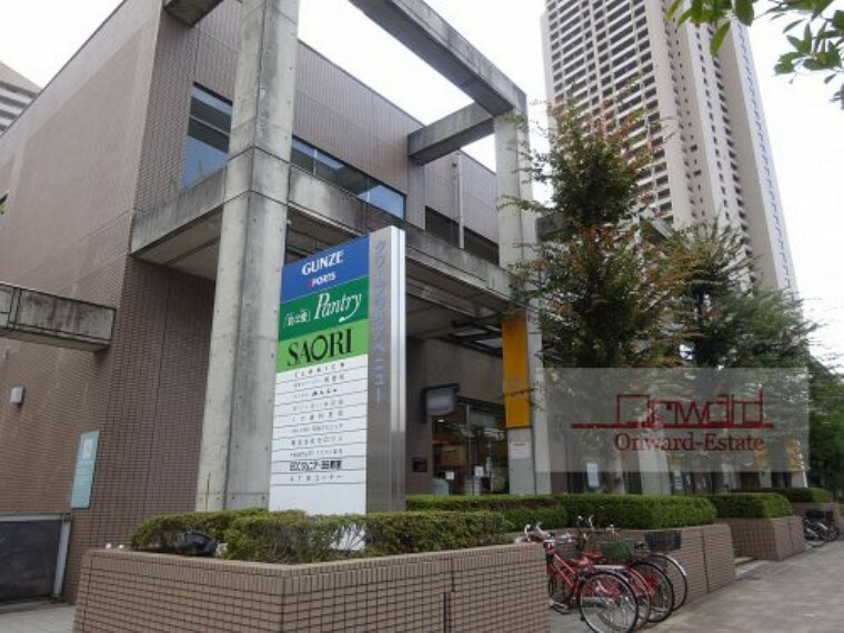 スーパー 【スーパー】Pantry(パントリー) 都島店まで150m