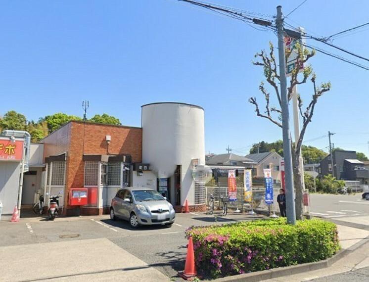 郵便局 町田小山郵便局