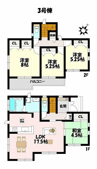 間取り図 4LDK リビング16.75帖 全居室収納付き 2WAYバルコニー