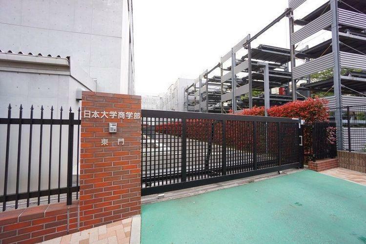 図書館 日本大学商学部図書館 徒歩6分。