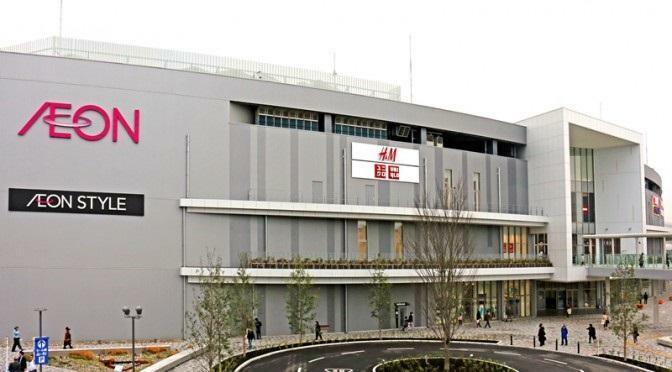 ショッピングセンター イオンモール堺鉄砲町店