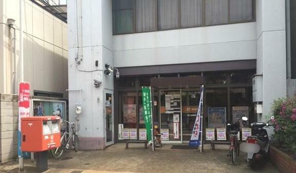 郵便局 堺三宝郵便局