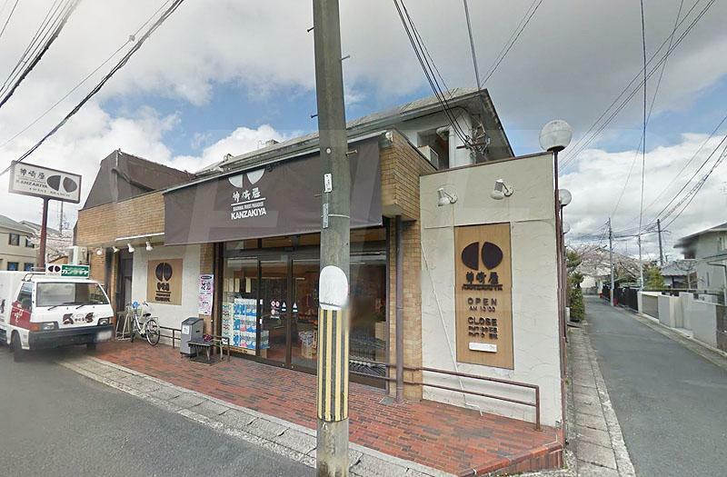 スーパー スーパーマーケット神崎屋西向日店