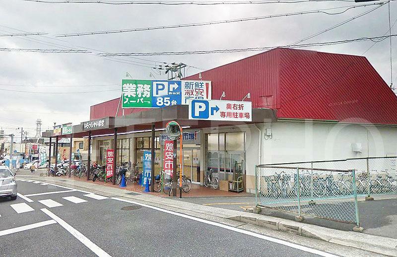 スーパー 業務スーパー西向日店