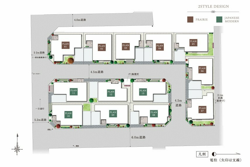 区画図 【景観を楽しむ小径のある街】  分敷地内に創られた4.5mの道路が、オープン外構と相まって広がりと開放感を生み出します。色とりどりの植栽を配した「彩りの小径」が日々の暮らしに潤いをもたらします。