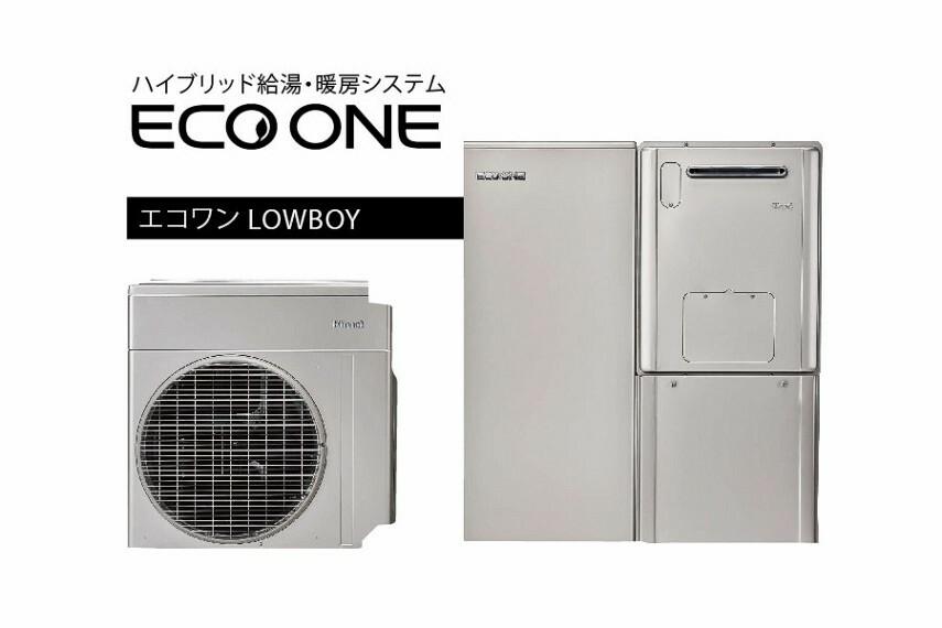冷暖房・空調設備 ECOONE  ECOONEは、ガスと電気の良い部分を取り出して併用したハイブリッド給湯・暖房システム。少ない電気で効率良くお湯を沸かす「ヒートポンプ」と、使いたい時いつでも十分な給湯を実現する「エコジョーズ」を、利用状況に応じて適切に使い分けることで、環境にも家計にもエコで快適な暮らしを実現します。また、スマートフォンアプリ「どこでもリンナイアプリ」を活用すれば、屋内・外出先のどこにいても給湯器や床暖房のリモコン操作、光熱費のチェックができます。